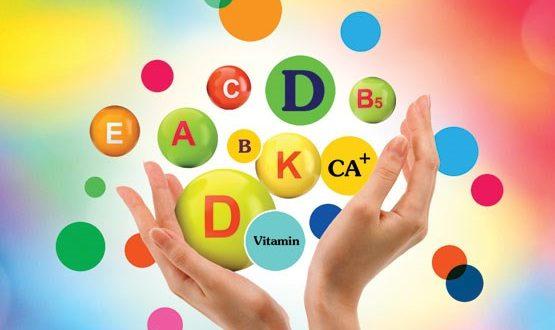 ویتامین های ضروری بدن کدامند؟